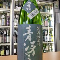 1.8Lのみ  日置桜 青冴え『玉栄』 特別純米酒 R1BY