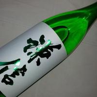 1.8L  謙信   純米吟醸生酒  五百万石
