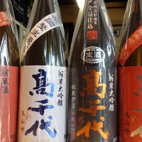 1.8L  高千代  赤  おお辛口 純米生原酒(+19)