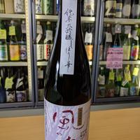 🆒【今回初!入手困難な酒!!】720mlのみ  風の森   愛山50%  純米大吟醸生原酒