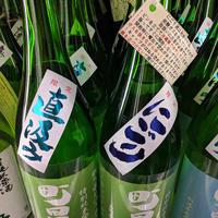 🆒720ml 《新酒》  町田酒造  美山錦  活性にごり酒   緑ラベル