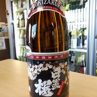 1.8Lのみ  日置桜  夜桜ラベル  半端米使用70%精米