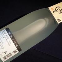 1.8L 新酒 蓬莱泉しぼりたて 木札 純米大吟醸生酒