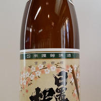 1.8L  日置桜  復刻ラベル  辛口  純米酒