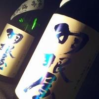1.8L 羽根屋 煌火 純米吟醸 生原酒