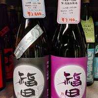 🆒1.8L  純米吟醸 山田錦  無ろ過生原酒