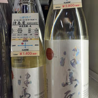 1.8L  津島屋 純米吟醸 信州美山錦 シンマクアケ R2