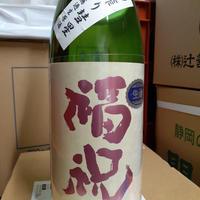 1.8L  福祝  初搾り 彗星 純米吟醸無濾過生原酒