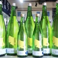 《限定秋酒》1.8L  十九   シュルリー  澱がらみ 純米酒生詰