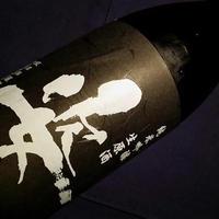 🆒1.8L  姿 BLACK 純米吟醸生原酒