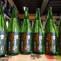 1.8L  【新酒生しぼりたて❗❗】H30BY・ 島根  月山  智則  直汲み 中取り  純米吟醸生原酒
