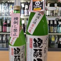 720ml🆒(完全要冷蔵)⚠️吹き出し注意⚠ 富士大観酵酒活性にごり)本醸造生酒
