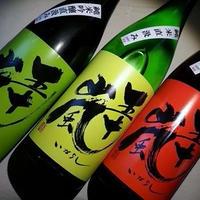 🆒1.8L 五十嵐 緑 純米吟醸 直汲み生原酒