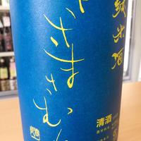 720ml  ささまさむね  純米酒