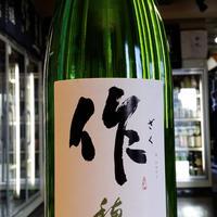 Goldmedal🌟サミット蔵元🌟1.8L  作  穂乃智  純米酒