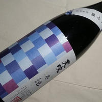 1.8L  新米新酒  天吹 冬色 大吟醸 生酒