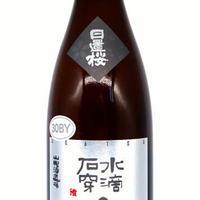 本日発売!!1.8L  日置桜  穿(うがつ) 純米吟醸 玉栄60%