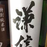 1.8L    謙信ひやおろし純米吟醸
