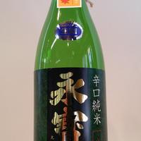 1.8L  永寶屋  八反錦辛口  秋上がり 純米生詰