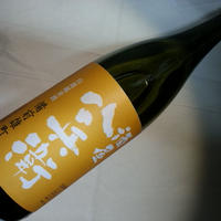 1.8L三重 酒屋八兵衛 備前雄町 山廃純米酒1800ml