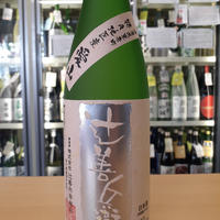 1.8L  辻善兵衛『愛山50%』純米大吟醸生