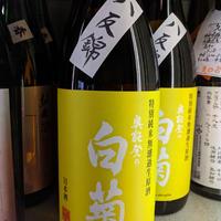 1.8L  奥能登の白菊「八反錦」無濾過生原酒