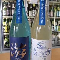 🆒右側 1.8L  白龍   白瓶  うすにごり純米生