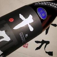 1.8L     十九 -紀-    特別本醸造 生原酒