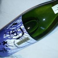 【要冷蔵】 720ml 風の森 雄町60% 純米吟醸 無濾過生原酒