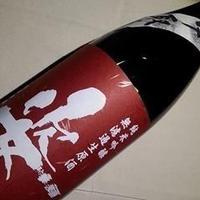 720ml 栃木県 姿 『雄町』純米吟醸 中取り 生原酒