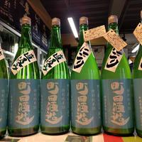 🆒1.8L  《新酒》 町田酒造 五百万石 直汲み 特別純米55%生原酒