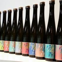375mlのみ 奈良 風の森Petit 秋津穂50% 純米大吟醸生原酒