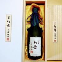 720ml  H30by    川中島・幻舞    大吟醸   香り酒