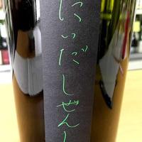 🆒1.8Lのみ  にいだしぜんしゅ🍈めろん3.33 純米吟醸生キモト