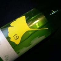 《限定秋酒》720ml  十九   シュルリー  澱がらみ 純米酒生詰