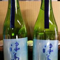 【90点評価】1.8L  津島屋  吟風60%  純米生原酒