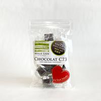 【期間限定】<糖質カット>チョコレート