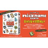 nickname KANTO