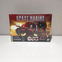 SPACE MARINE HEROES: PAINT SET SERIES2