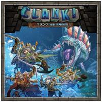 クランク!拡張:深海の財宝
