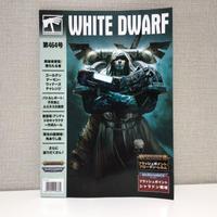 WHITE DWARF464