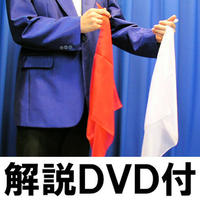 スーパー紅白ブレンド(解説DVD付)
