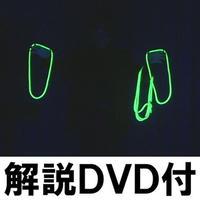 サプリームメキシカンロープBL黄(解説DVD付)