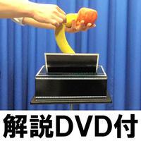 UGM回転ボックス(解説DVD付)