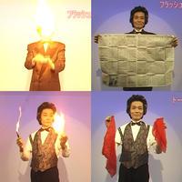 【ダウンロード】ファイヤーマジックPart.3