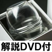 ピュアカップ byTCC(解説DVD付)
