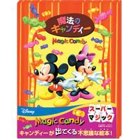 魔法のキャンディ byTenyo