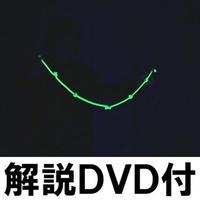 ミラクルローププラス!BL黄(解説DVD付)