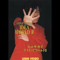 DVD ヒロ・サカイ アイディアワールド2