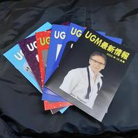 2021年度 UGM最新情報